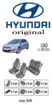 Оригинальные чехлы Hyundai i-30 2012- HB EMC