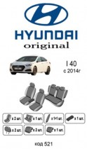 Оригинальные чехлы Hyundai i-40 2014- EMC