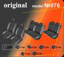 Оригинальные чехлы Hyundai Santa Fe 2007-2012 7 мест EMC