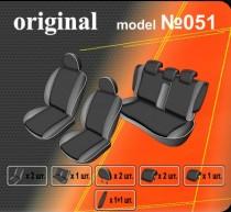 Оригинальные чехлы Hyundai Sonata NF 2004-2009 задняя спинка деленная EMC