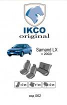 Оригинальные чехлы Iran Khodro Samand LX EMC