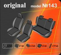 Оригинальные чехлы Kia Cerato 2008-2013 (эконом комплектация) EMC