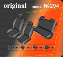 Оригинальные чехлы Kia Rio 2011- SD задняя спинка цельная EMC