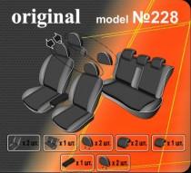 Оригинальные чехлы Kia Sportage 2010-2015 EMC