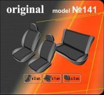 Оригинальные чехлы ВАЗ 2104 EMC