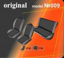 Оригинальные чехлы ВАЗ 2107 EMC