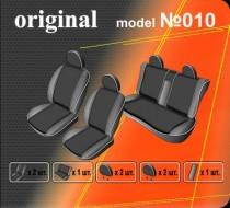 Оригинальные чехлы ВАЗ 2110 EMC