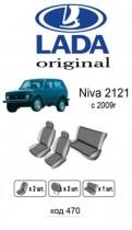 Оригинальные чехлы ВАЗ Нива 2121 EMC