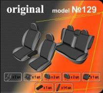 Оригинальные чехлы Mazda 6 2002-2007 EMC