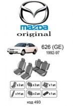 Оригинальные чехлы Mazda 626 GE 1992-1997 EMC