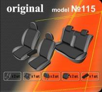Оригинальные чехлы Mazda CX-7 2006- EMC