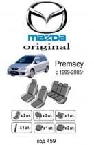 Оригинальные чехлы Mazda Premacy 1999-2005 EMC