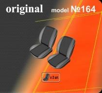 Оригинальные чехлы Mercedes Vito 1995-2003 1+1 EMC