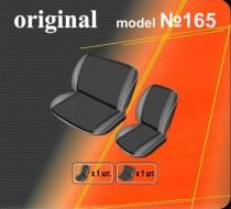 Оригинальные чехлы Mercedes Vito 1995-2003 1+2 EMC