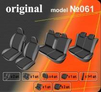 Оригинальные чехлы Mitsubishi Grandis 2003-2011 7 мест EMC