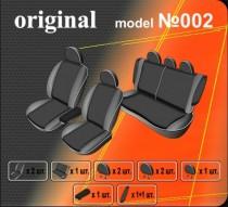 Оригинальные чехлы Mitsubishi Lancer IX EMC