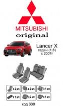 Оригинальные чехлы Mitsubishi Lancer X V-1.6 EMC