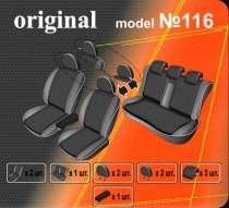 Оригинальные чехлы Nissan Qashqai 2006-2009 5 мест EMC
