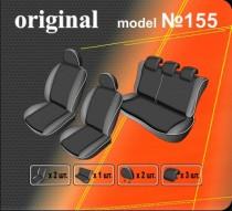 Оригинальные чехлы Nissan Micra 2002-2010 задняя спинка деленная EMC
