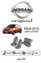 Оригинальные чехлы Nissan Micra 2010- задняя спинка цельная EMC