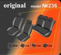 Оригинальные чехлы Nissan Note 2006-2013 эконом EMC