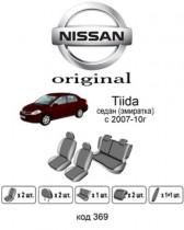 Оригинальные чехлы Nissan Tiida 2007-2010 эмиратка EMC