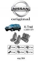 Оригинальные чехлы Nissan X-Trail T30 2001-2007 EMC