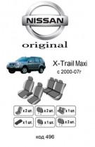 Оригинальные чехлы Nissan X-Trail T30 2001-2007 Maxi EMC
