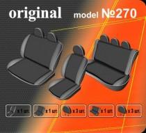 Оригинальные чехлы Opel Vivaro 6 мест EMC