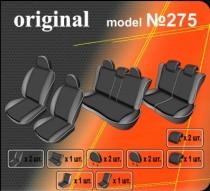 Оригинальные чехлы Opel Zafira B 7 мест