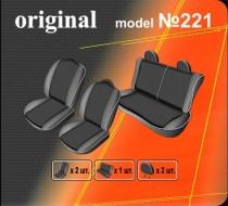Оригинальные чехлы Peugeot 107 5D EMC