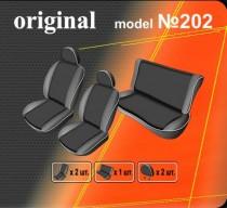 Оригинальные чехлы Peugeot 206 HB 1998-2005 EMC