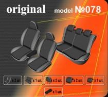 Оригинальные чехлы Peugeot 308 HB 2007-2012 EMC