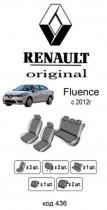 Оригинальные чехлы Renault Fluence 2012- EMC