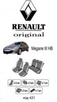 Оригинальные чехлы Renault Megane 2009-2013 HB EMC
