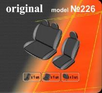 Оригинальные чехлы Renault Trafic 1+2 EMC
