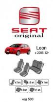 Оригинальные чехлы Seat Leon 2006-2012 EMC
