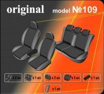 Оригинальные чехлы Seat Toledo 2005-2009 EMC