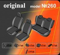 Оригинальные чехлы Skoda Octavia A5 2008-2013