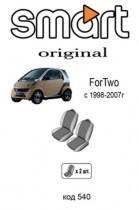 Оригинальные чехлы Smart Fortwo EMC