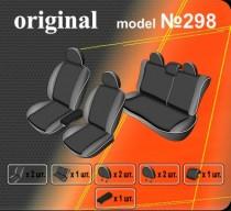 Оригинальные чехлы Subaru Forester 2003-2008 EMC
