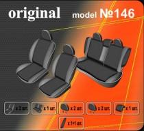 Оригинальные чехлы Subaru Outback 2004-2009 EMC