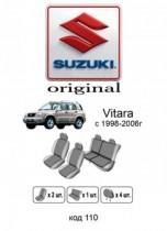 Оригинальные чехлы Suzuki Vitara 1998-2006 EMC