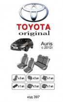 Оригинальные чехлы Toyota Auris 2012- EMC