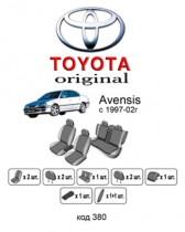 Оригинальные чехлы Toyota Avensis 1997-2002 EMC