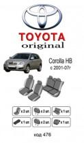 Оригинальные чехлы Toyota Corolla HB 2002-2007 EMC