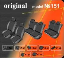 Оригинальные чехлы Toyota Fortuner 7 мест EMC