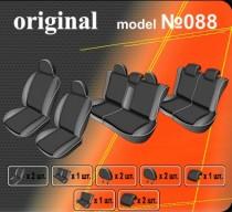 Оригинальные чехлы Toyota Land Cruiser Prado 120 7 мест EMC