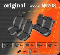 Оригинальные чехлы Toyota Land Cruiser Prado 150 5 мест (Арабская версия) EMC