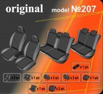 Оригинальные чехлы Toyota Land Cruiser Prado 150 7 мест (Арабская версия) EMC